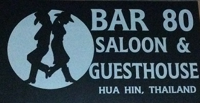 BAR 80 Saloon+guesthouse